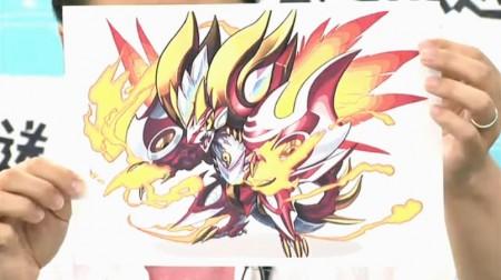 魔法石龍シリーズ02