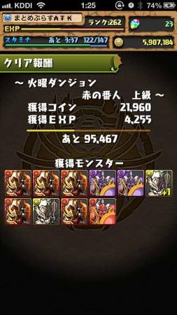 ぷらまら02
