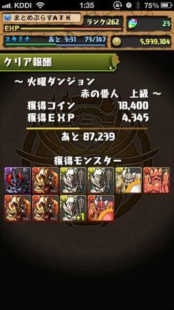 ぷらまら04