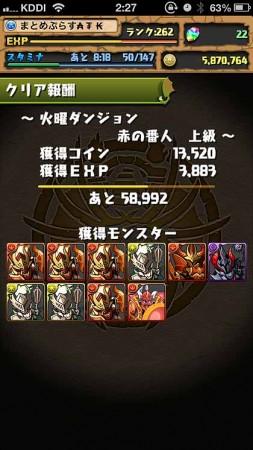 ぷらまら11
