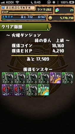 ぷらまら19
