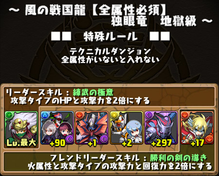 攻撃242