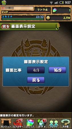 20130719-095717