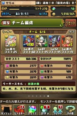 BP_4OdJCMAA0SHr