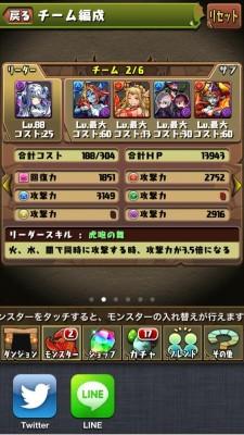 BP_wtDfCEAAlK1r