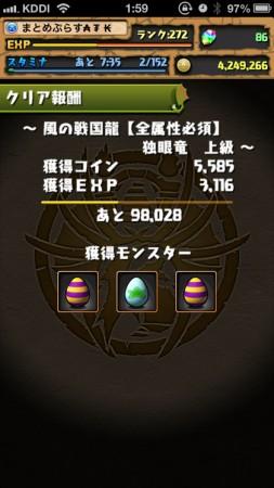 IMG_2618