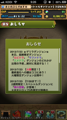 IMG_3061