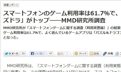 ITmedia-Mobile