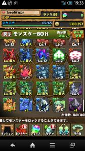 UPSBk85PL3