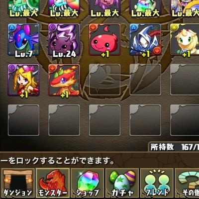 lbL7G7GA_image