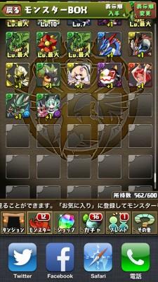 nVrHyJJ3_image