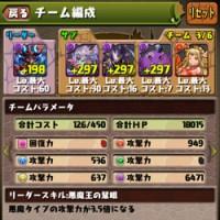 3RsnJ