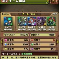 BTEo8vHCUAA95_o
