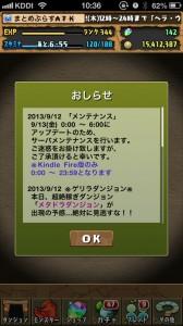 IMG_3874