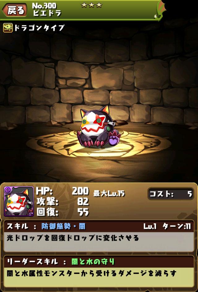 131021_anke_monster_ss