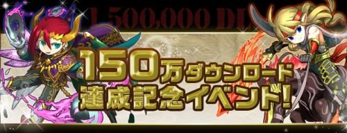 150man