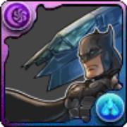 BAB・バットマン+BWアタック