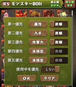 okonomi_0ma3jv