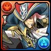 紅の海賊龍・バーソロミュー