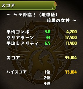 ss1_7f5n9z