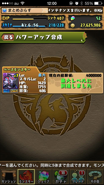 IMG_5761