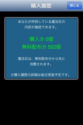 img-20141013001157-7153471106