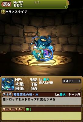 ss1_o863g4