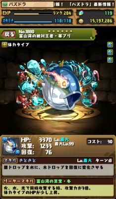 富山湾の絶対王者・寒ブリ