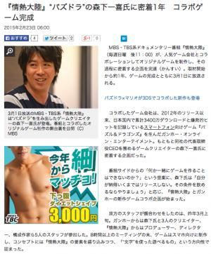 沖縄タイムス+プラス