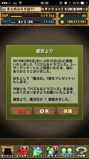 IMG_1804