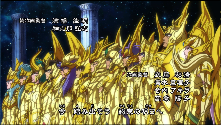 黄金聖闘士の画像 p1_16