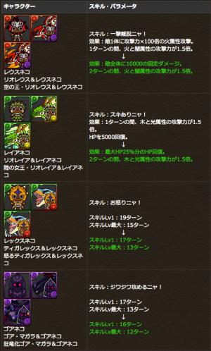 スクリーンショット 2015-09-03 15.08.55