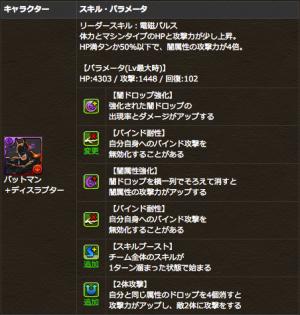 スクリーンショット 2015-09-09 15.12.20