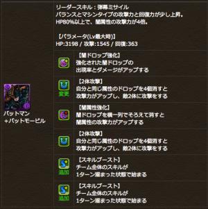 スクリーンショット 2015-09-09 15.12.25