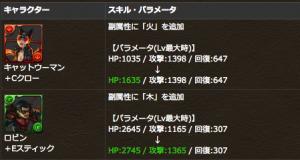 スクリーンショット 2015-09-09 15.13.01