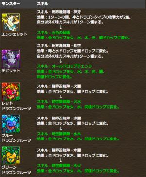 スクリーンショット 2015-09-16 17.44.37