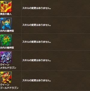スクリーンショット 2015-09-16 17.44.46