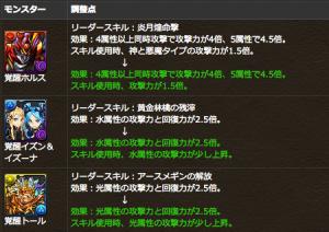 スクリーンショット 2015-10-01 16.15.31