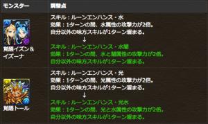 スクリーンショット 2015-10-01 16.15.37