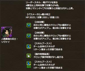 スクリーンショット 2015-10-06 18.23.49