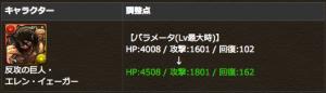 スクリーンショット 2015-10-08 11.52.36