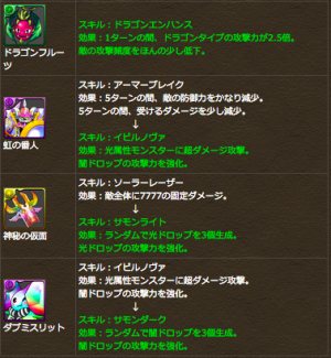 スクリーンショット 2015-10-20 16.15.02
