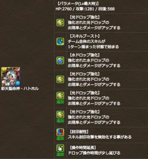 スクリーンショット 2015-11-05 18.20.13