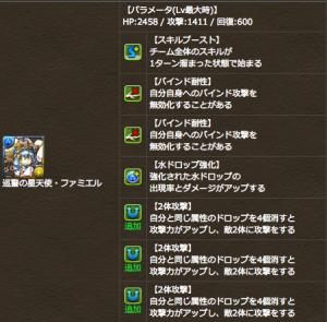 スクリーンショット 2015-11-05 18.20.21