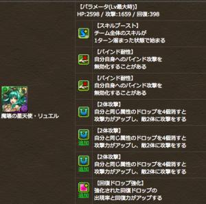 スクリーンショット 2015-11-05 18.20.28