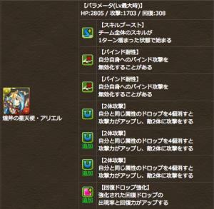 スクリーンショット 2015-11-05 18.20.37