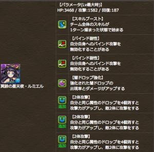 スクリーンショット 2015-11-05 18.20.46