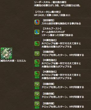 スクリーンショット 2015-11-05 18.20.53