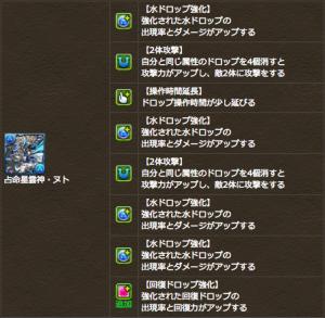 スクリーンショット 2015-11-05 18.21.01