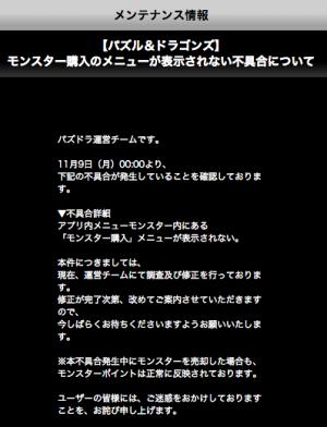 スクリーンショット 2015-11-09 1.37.29